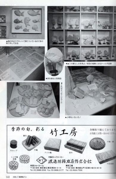 200507seikaseipan_01