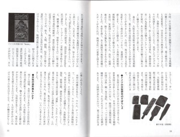 200901kohou_01