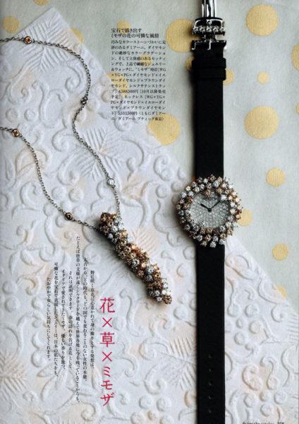201010fujingaho_01