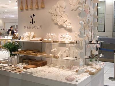 日本のかたち展 松屋銀座(2015)